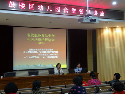 南京市第三幼儿园园长王义梅共同牵头