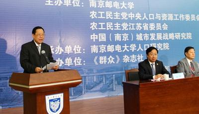 南京新冠防控中心对流动人口_南京人口密度分布图
