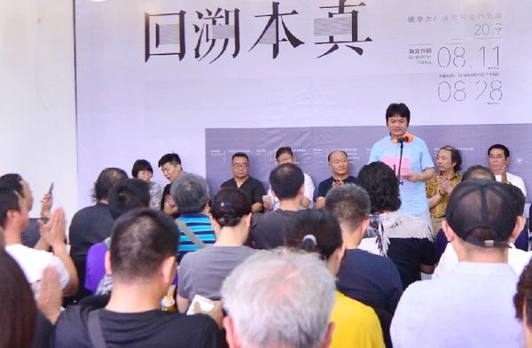 19-08-14顾忠兵速写作品展在南通开展 (3).JPG