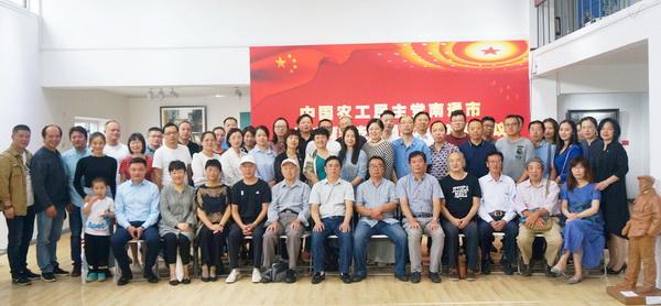 19-09-29南通市文化教育总支换届选举圆满成功.jpg
