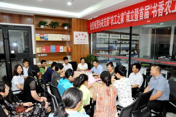 机关党支部委员选票_中国农工民主党江苏省委员会